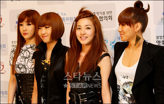While Brown Eyed Girls members have