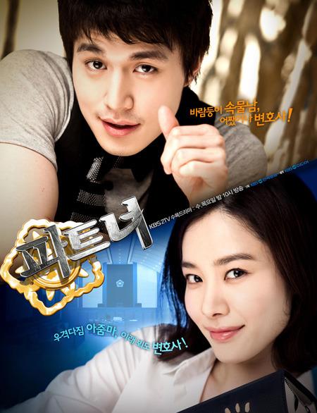 Shin dong wook kim ki bum dating
