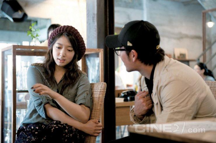 Dating Agence Park Shin hyesites de rencontres aller sur les dates