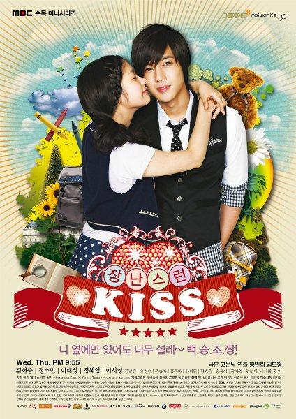 Mischievous Kiss Mischievous-kiss6