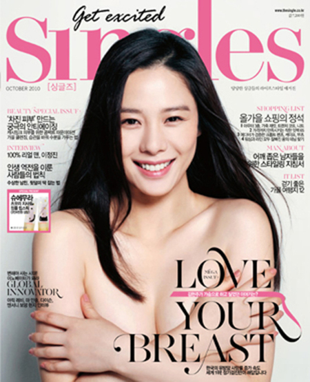 """Thirteen years after her debut as an actress, Kim Hyun Ju of """"Partner"""" and ..."""