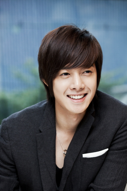 Kim hyun joong dating game