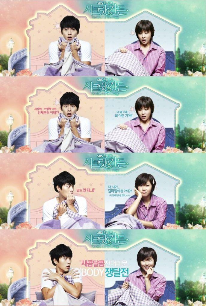 Secret garden hotspicykimchi for Secret garden korean drama cast