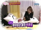 Catch YONGSEO's Last WGM EP on 040211