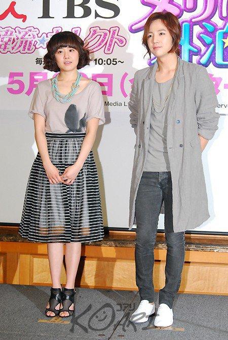 Jang geun suk and moon geun yeong is really dating