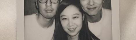 Gong Yoo and Gong Hyo Jin