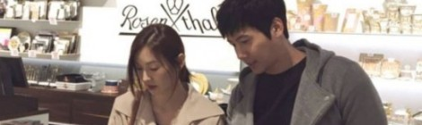 Kim So Yeon & Lee Sang Woo